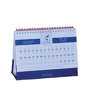 تقویم رومیزی کد 203